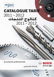 Catalogue Price 2011/2012