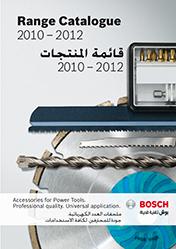 Range Catalogue 2011/2012