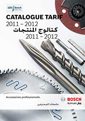 Catalogue Price 2011/2012